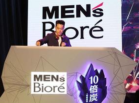 MEN's Biore『我.真.型』 周湯豪自信代言  10倍炭* 抗黑毛孔新革命 MEN's Biore洗顏系列革新登場
