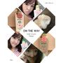 [洗護髮寶]Timotei蒂沐蝶-來自日本的天然有機玫瑰保濕植萃洗護髮系列-在家中自己來個舒服的毛髮護理吧!