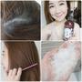 適合夏天的天然精油洗護髮組|日本 AROMA KIFI 植粹輕盈洗髮精、護髮乳