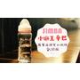 小獅王辛巴 蘿蔓晶鑽寬口玻璃大奶瓶270ml 新品上市 玫瑰/香草/艷陽三種樣式真好看