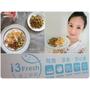 宅配美食|新鮮料理快速上桌!i3Fresh 北海道干貝+藜麥