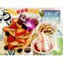 【板橋美食】Oyami Cafe 義式下午茶 姊妹聚餐優選 夢幻法式童話時尚鄉村風 ~ 鬆餅、牛排、義大利麵、焗飯