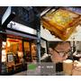 【食記】 台北信義區 道地港式茶餐廳 徠卡相機主題 徠一咖啡 冰滴咖啡 滴滴珍貴 讓你想念的咖啡 信義安和站