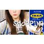 ┃VLOG#4┃逛 IKEA & 特力屋SHOPPING┃改造房間買什麼!?