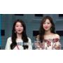 韓國名模出國隨時不忘保養,超推薦新款【冰淇淋矽膠粉餅】