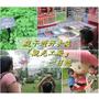 【旅遊】桃園親子微旅行,一日遊雅聞與白木屋『觀光工廠』親子同樂幸福DIY。