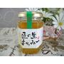 [體驗]夏日飲品自己做!100%無添加的天然蜂味~匠之生蜂蜜