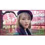 東京旅遊vlog - 築地海鮮丼、目黑川賞櫻、草莓粉紅氣泡酒