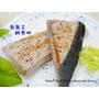 魚有王 鮪魚排 低卡鮮美 香氣十足