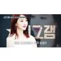 韓國女演員-張熙軫,肌膚零毛孔都靠它