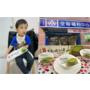 【甜點】夏日新品上市│黑丸嫰仙草-日式抹茶凍~你家我家旁邊的全聯就可以買得到囉^^