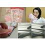 【居家好物】讓各式金屬恢復原有光澤。亮晶晶~日本專利PureJapen-KOYO拭銀布/金屬擦拭/飾品保養
