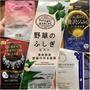 面膜|日本什麼都好好買。四款日本藥妝店面膜分享