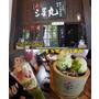 【台中】西區勤美 日本抹茶專賣甜點店 三星園抹茶 宇治商船三星丸號 抹茶控的天堂 草悟道甜點推薦