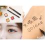 《眼妝》CP值高的開架彩妝  Solone 愛麗絲魔法眼線液筆/持久定型水眉釉/愛麗絲異想追逐魅惑眼影  ❤ 黑眼圈公主 ❤