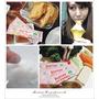 【愛分享】姐的健康餐食魔術師,每天餐前食用-健康享受窈窕|船井burner倍熱食事纖纖粉(文末抽獎GO!)