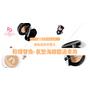 FG美妝大賞趨勢報導︱讓氣墊粉餅重生!「粉撲替換、氣墊海綿翻過來用...」