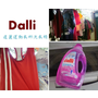 Dalli達麗 運動衣料洗衣精 德國原裝進口