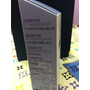 [食●機能]晶瑩水漾II~極水潤、超亮白的秘密武器!!!