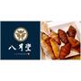 【台南美食】八月堂 蜂巢可頌,南部首店在台南~現場烘烤限量出爐!!!