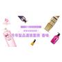 FG美妝大賞趨勢報導︱修護依舊是關鍵!今年髮品還很重視「香味」