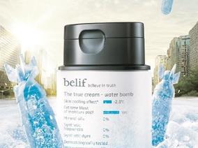 belif炸彈迷必入手:炎夏聖品「水薄荷清潤炸彈凝凍」為熱燙肌降溫,對抗熱島效應!