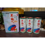 【DIY食譜】SGS認證 不黏ㄟ頂級植物油 / 調和油 富含Omega-9 (素食可)