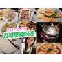 【台北美食】瓦城泰國料理 冬粉鮮蝦煲令人驚艷 鮮蝦肥美 2人吃超滿足 用料實在