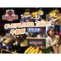 【台北美食】Overlord Taipei  霸王牛超好吃 特殊醬汁 西門町 邊走邊吃邊喝雙重享受