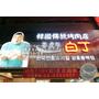[美食]大口吃肉吧!!!//姜虎東678白丁韓式烤肉//2017/6/21新開幕♥感受韓國烤肉的快感!!!--桃園店