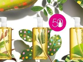 邀請您一起歡慶植村秀潔顏油50周年! 植村秀 X 幾米 限定療癒版包裝限量發售!