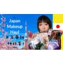 Tokyo Shopping Haul | 日本藥妝手刀購物15樣開箱!(上集)|2017 Spring Japan Drugstore Makeup Haul