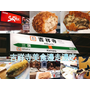 【東京】吉祥寺 || 人氣必吃美食精選懶人包 - 在東京邊走邊吃::SATOU元祖丸炸牛肉丸、天音鯛魚燒、  スーパーホットドッグ 熱狗堡