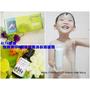 ALYA歐漾洗樂美SPA精油除氯沐浴過濾器 在家也能享受spa般的沐浴 呵護全家人的肌膚健康