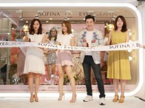 < SOFINA X eyescream 初夏輕妝限定店>