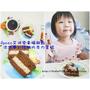 【宅配甜點】Aposo艾波索幸福甜點-法式夢幻絲綢巧克力蛋糕