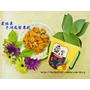 台南名產 伴手禮 愛旺萊手焙鳳梨果乾 純手工製作 無添加防腐劑