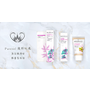 保養|PureSOL 純粹玩美|Boots Essentials & Botanics 讓我臉部清潔到位,輕鬆保養!