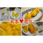 【團購美食】泰想吃超夯的 泰國芒果冰 富萊鳳梨 不含人工添加物喔~