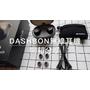 ⎮3C⎮citiesocial 找好東西~Dashbon - SonaBuds全無線立體聲藍牙耳機 開箱分享