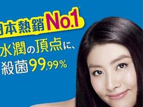 日本銷售No.1 全天水潤 樂敦視涵水感多效保養液 新上市