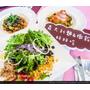 桃園龜山美食Bistro181法國餐廳 有機健康生菜沙拉 義大利麵 燉飯 排餐 欣鮮圃新鮮蔬果入菜的好吃料理!