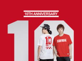 勿忘初衷 STAYREAL致敬經典 築夢踏10 生日快樂!10週年限定系列商品7月7日全球同步發售