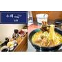 食記 ▏【宜蘭礁溪】小周牛肉麵-食尚玩家推薦人氣美食
