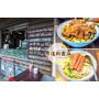食記 ▏【新北鶯歌】厚道飲食店-懷舊排骨飯|不是因為食尚玩家加持,是真的好吃啊!