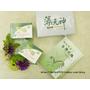 台灣香椿 百強香椿膠囊 藻元神破壁綠藻粉 促進新陳代謝 調整體質好健康