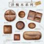 【NATURAL KITCHEN】挑戰最低價_洋槐木系列
