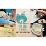 台北牙醫診所推薦士林 悅庭牙醫診所 全瓷冠/瓷牙貼片/導引式植牙原來做牙套可以如此迅速~