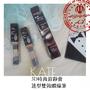 KATE造型雙效眼線筆+3D時尚眉彩膏