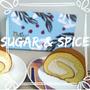 【糖村】團購長條捲蛋糕哈尼捲 幸福滋味好吃蛋糕 (彌月蛋糕/牛軋糖伴手禮)